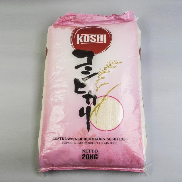 Koshi Rice